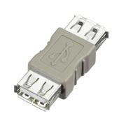 Changeur de genre USB A f. - A f.