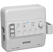 Unité de commande Epson ELPCB02