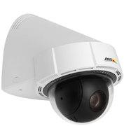 Caméra réseau Axis P5415-E