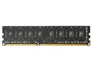 RAM 4 Go ARP DDR3 1 600 MHz
