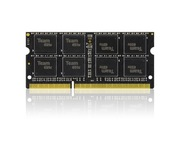 ARP 2GB DDR3 SODIMM 1600MHz