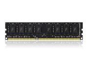 ARP 2GB DDR3 UDIMM 1333MHz