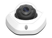 Caméra réseau ARP dôme MS-C4473-PB